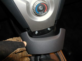 Removing the shift console
